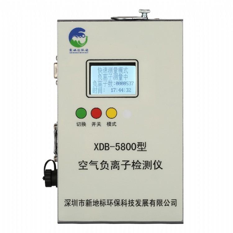 新地标XDB-5800手持式型空气离子检测仪是一款小型的离子检测仪