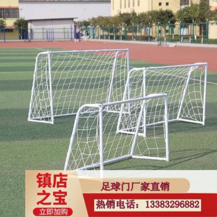 专业生产足球门厂家 5人制足球门 标准足球门