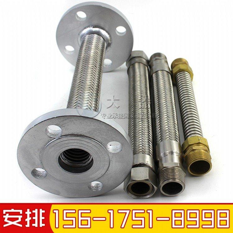 大器直销金属软管 不锈钢金属波纹软管 耐高温金属软管 法兰金属软管