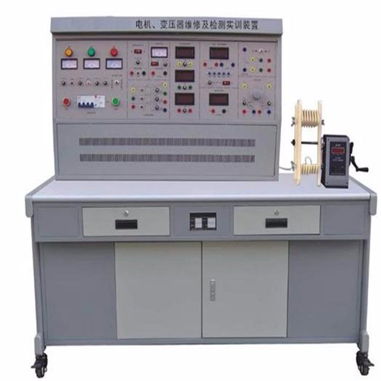 FCDJB-01型电机变压器维修及检测实训装置,电机装配技能实训装置,上海方晨公司