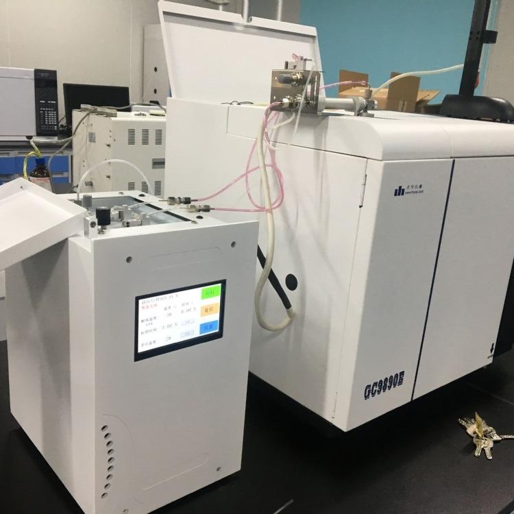 ROHS2.0四种增塑剂分析仪  新型增塑剂检测仪 低运营成本增塑剂分析仪