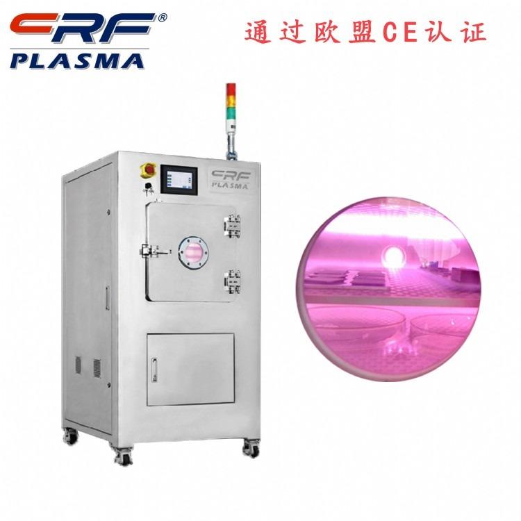 诚峰智造 真空等离子设备 plasma清洗机 真空等离子机 品牌厂家直销