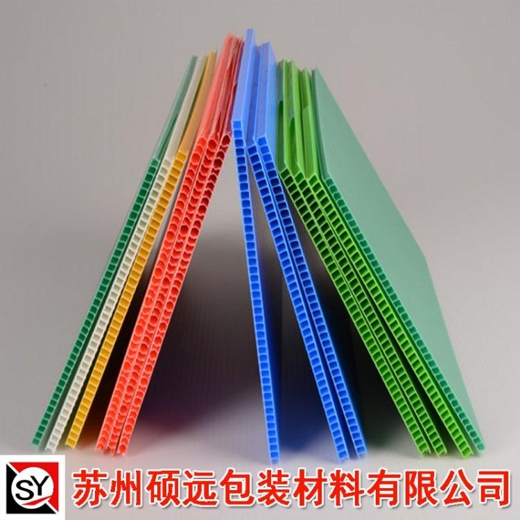 张家港塑料中空板