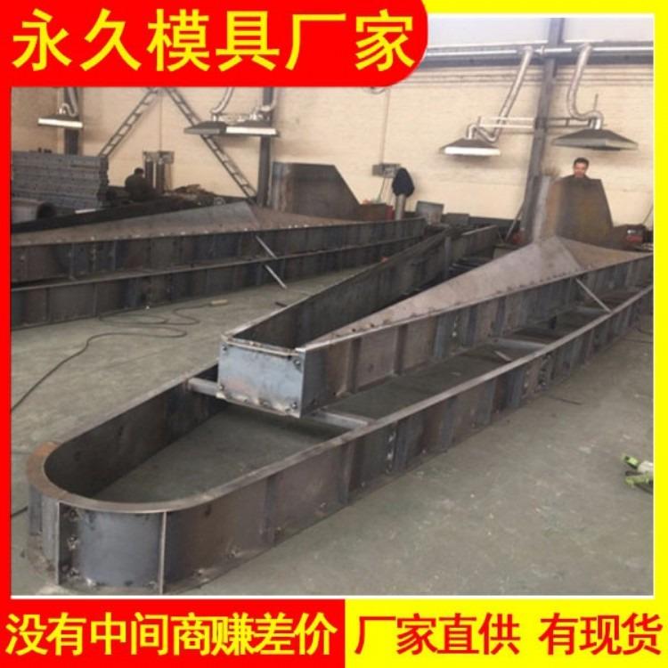 现货厂家收费站模具 安全岛模具 安全岛钢模具价格