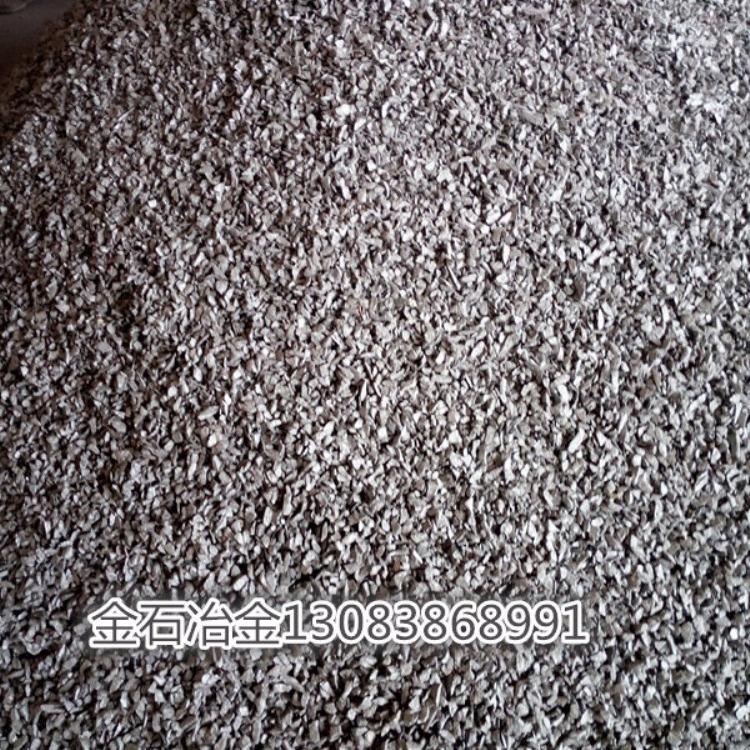 硅铁粒 推荐制造 硅铁粒价格