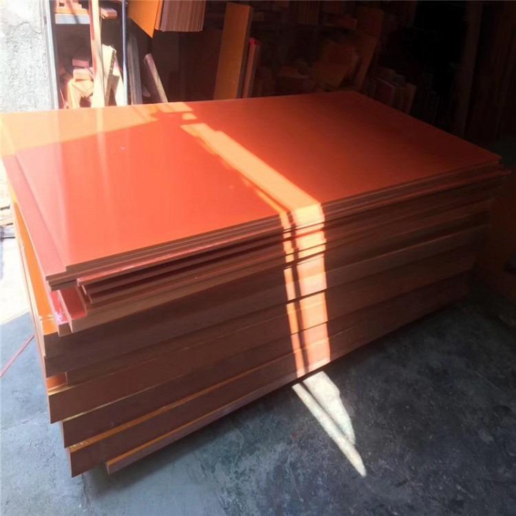厂家直销-橘红色电木板酚醛树脂绝缘板 胶木板 整张零切