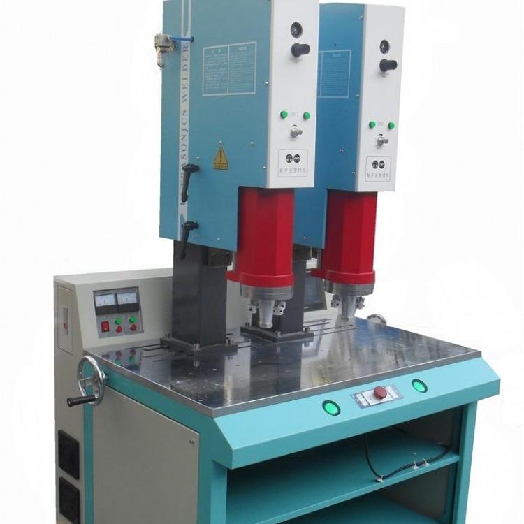 四川多工位双头超声波塑胶焊接机成都汉荣机械汉威超声波机