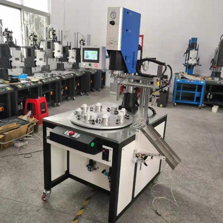 四川全自动转盘式超声波塑胶焊接机汉威超声波设备