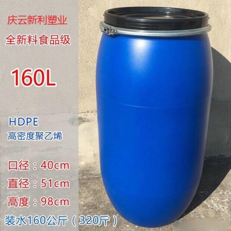 大口150升塑料桶 150L塑料桶厂家供应