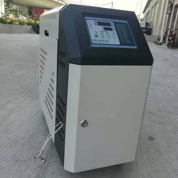 注塑模具油温机,6KW油式模具恒温机,9KW水式模具油温机厂家,模具温控机