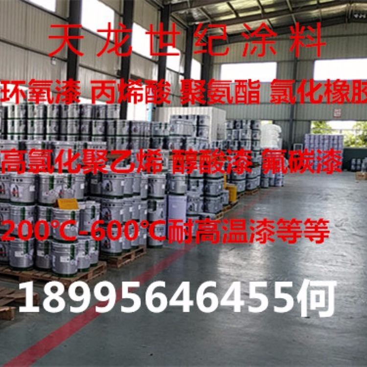 Y53-31红丹油性防锈漆,Y53-31红丹油性防锈底漆,Y53-31红丹油性防腐涂料,红丹醇酸防锈底漆,天龙涂料