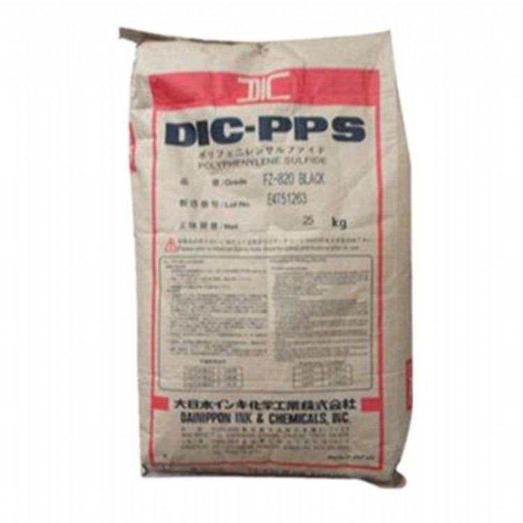 出售进口PPS日本油墨TCS3515塑胶原料