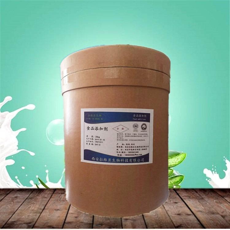 威兰胶生产厂家 含量99% 食品级威兰胶价格