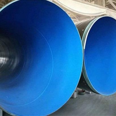 九派涂塑钢管 涂塑复合钢管 环氧粉末防腐螺旋钢管 环氧粉末涂敷钢管价格