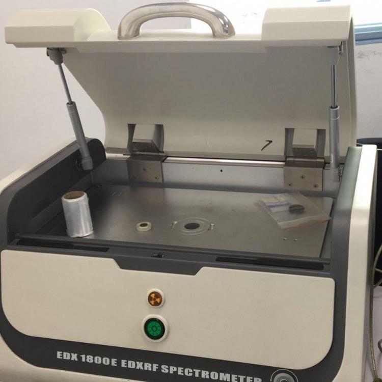 EDX1800B 天瑞仪器无卤测试仪 ROHS光谱仪