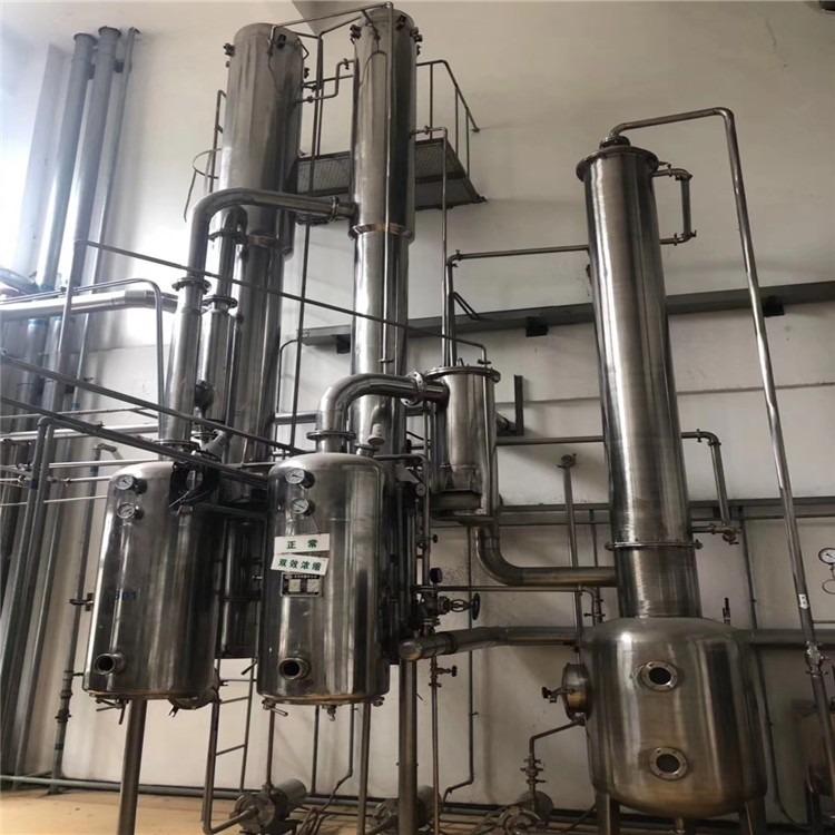 二手降膜蒸发器  三效降膜蒸发器   单效蒸发器