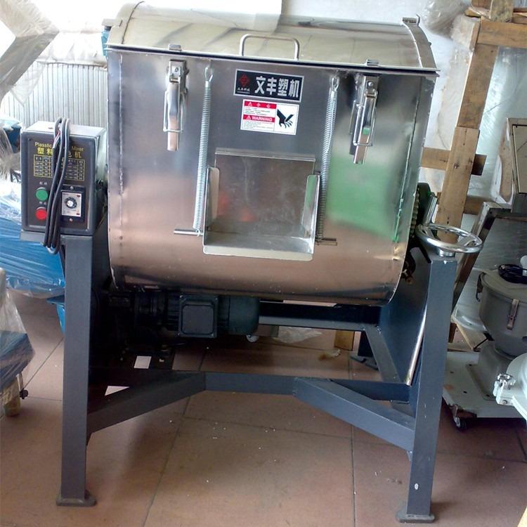 100公斤卧室塑料搅拌机,慢速卧式塑料搅拌机,S型浆叶卧式混色机,塑料搅拌机厂家