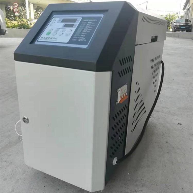 佛山文丰9KW油式模温机,水式模温机,注塑模具恒温机,高温式模具加热机价格
