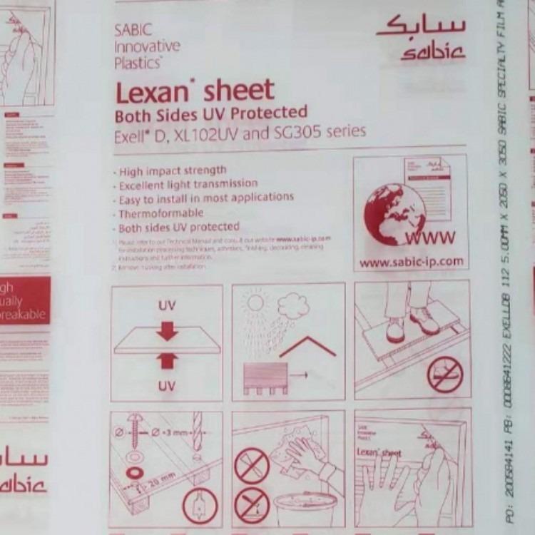 美国GE塑料,Lexan-exelld,双面抗紫外线(抗uv)pc耐力板
