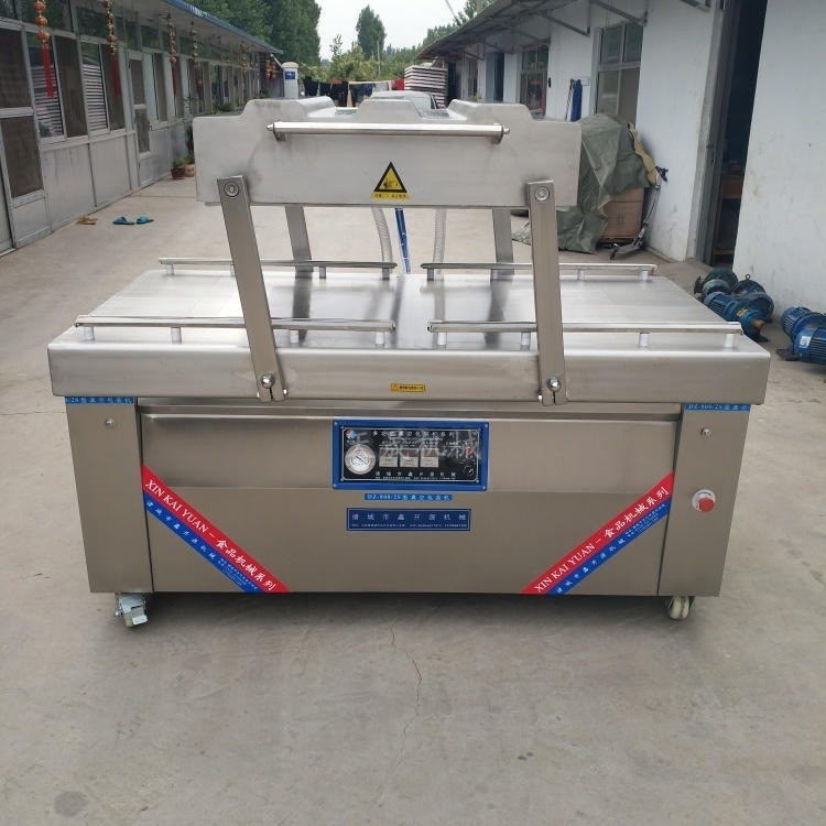 出售二手食品真空包装机 二手400- 600型号真空包装机 二手拉伸膜包装机