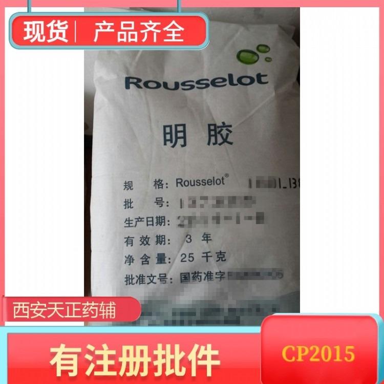 药用级明胶胶凝剂稳定剂乳化剂增稠剂