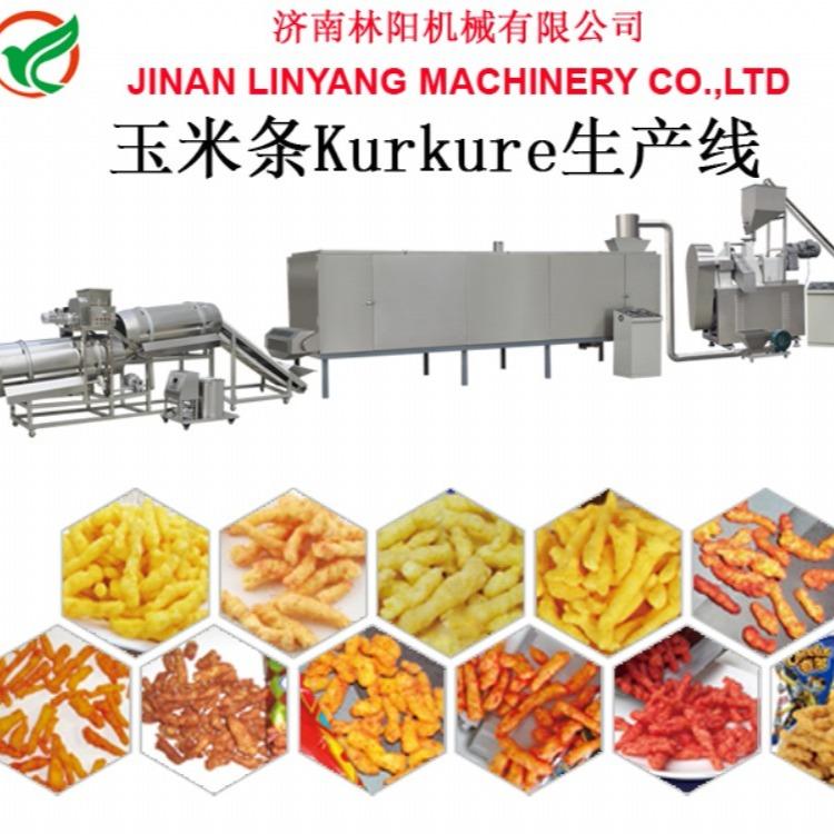 玉米条设备 粟米条设备 奇多机 粟米条生产线