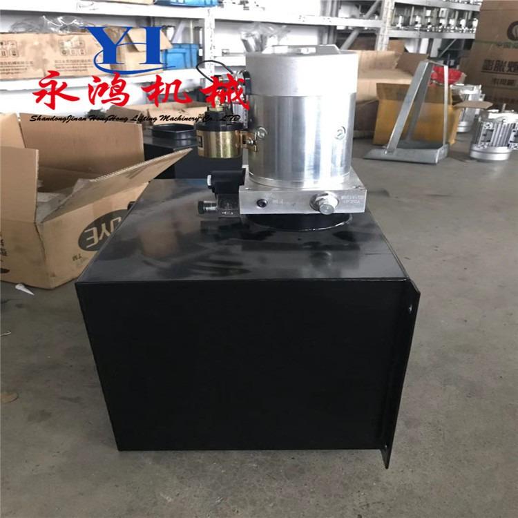 永鸿专用组合泵站 现货供应 液压动力单元