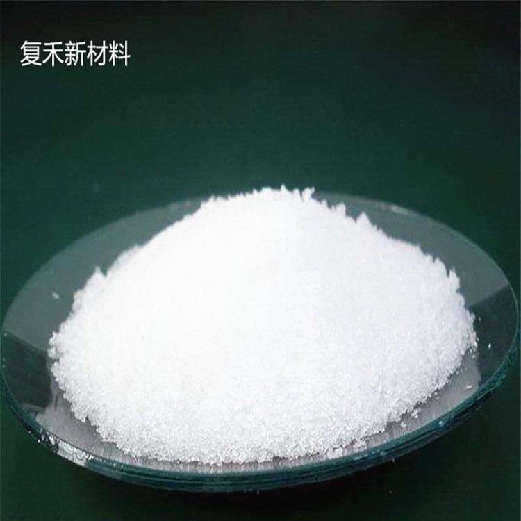 高分子吸水树脂 吸水性树脂 SAP 高吸水性树脂 高吸水树脂厂家直销