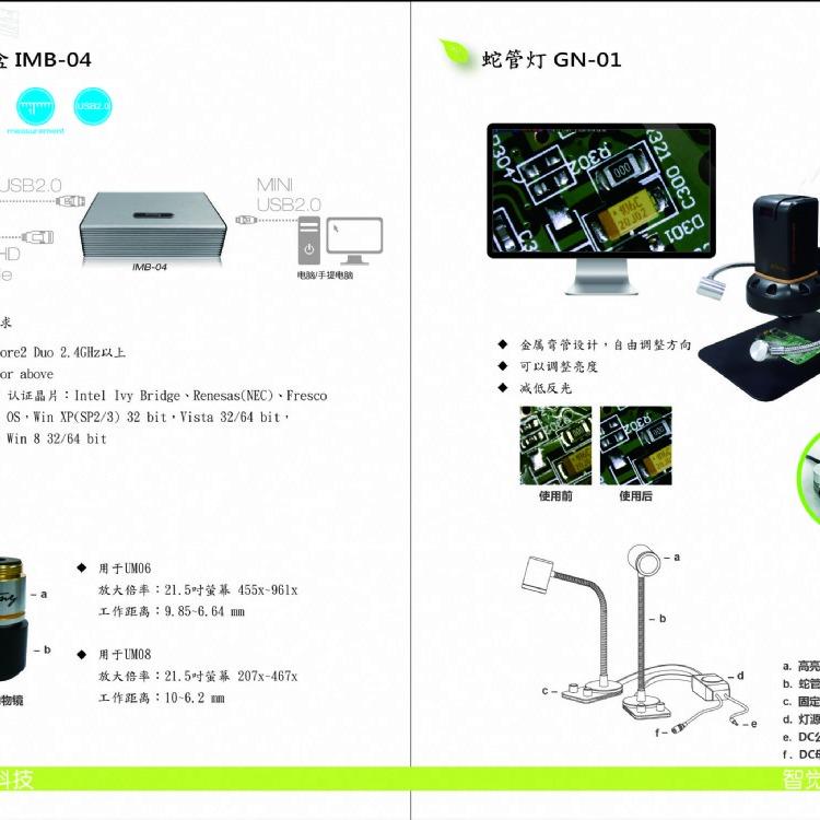 模具保护器  视觉检测系统