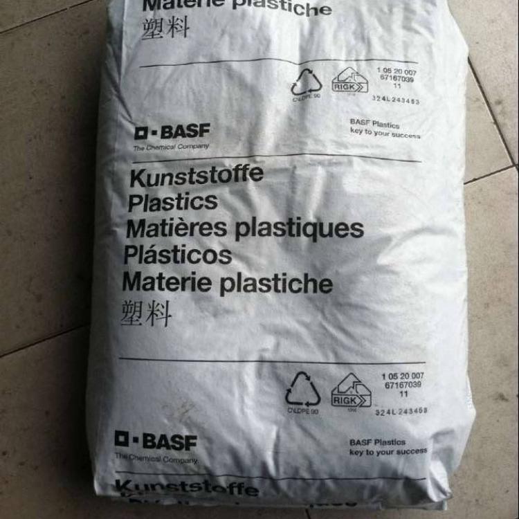 供应尼龙(B3EG6)塑料原料