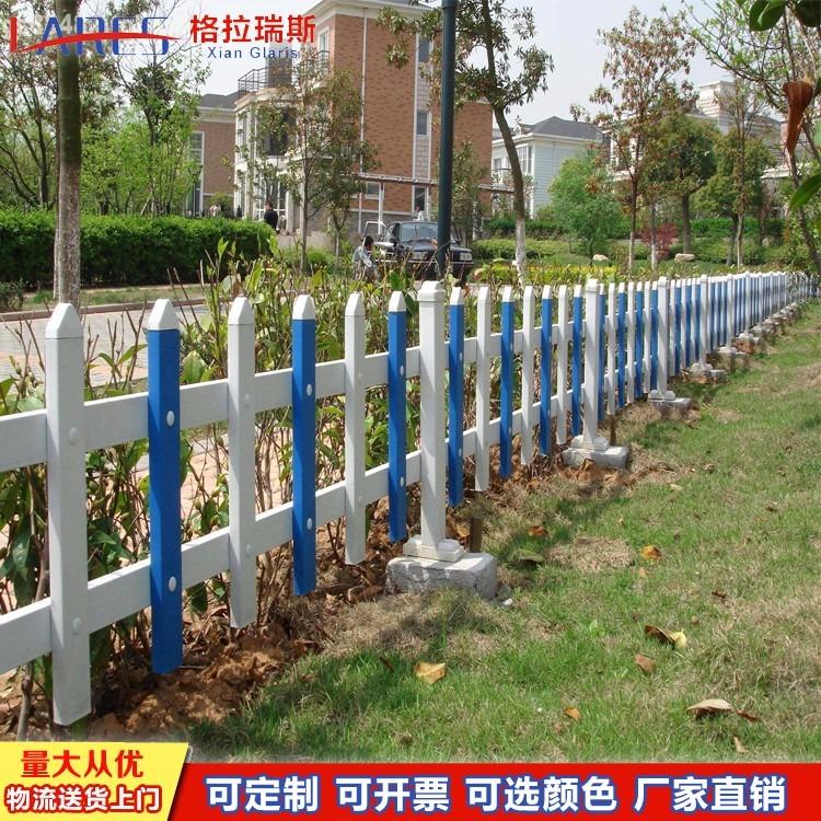 厂家供应PVC草坪护栏 城市街道绿化带围栏 景区单位花园栅栏报价 支持定制
