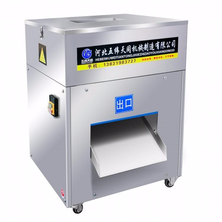 切丁机 禽类带骨切块机 高效冻肉切块机 整鸡切块机
