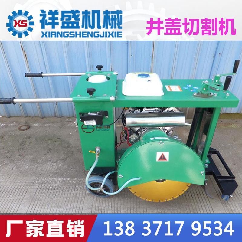 遥控井盖切割机工程井盖切割机工程井盖切割机施工方案