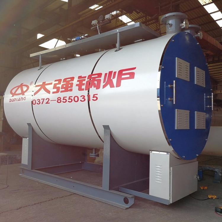 真空锅炉 热水锅炉 环保锅炉 立式锅炉