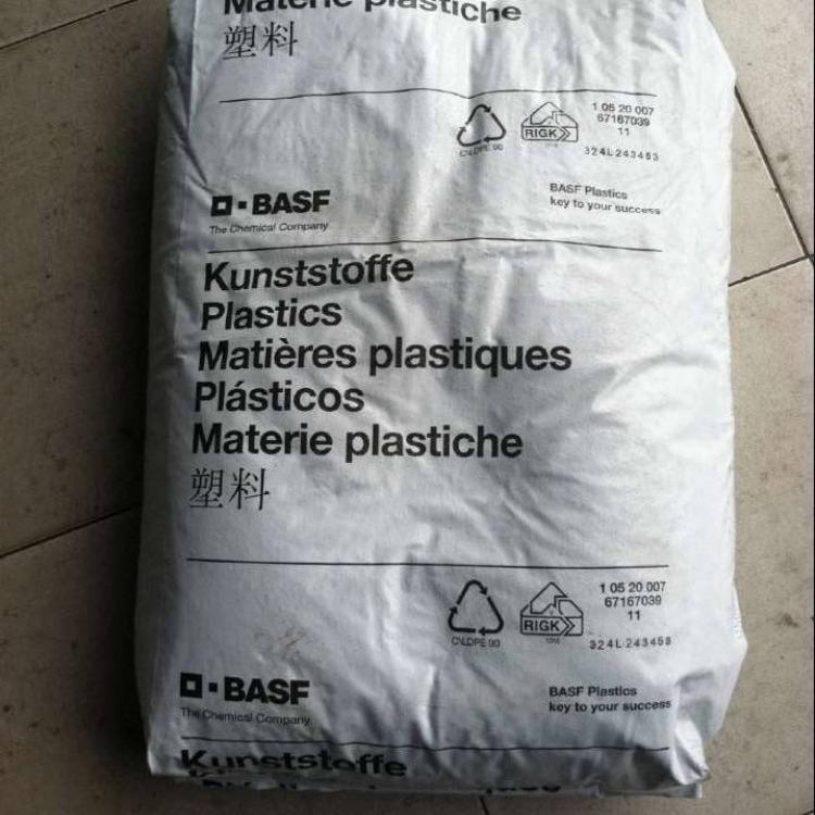 供应塑料原料PA66,A3R,A3KN