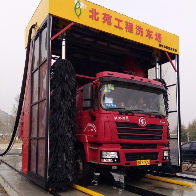 自动洗车机 大型货车电脑自动洗车机 感应式全自动洗车机