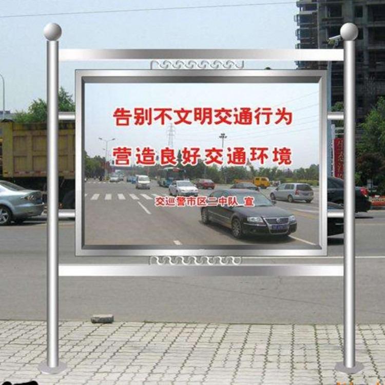 渭南不锈钢宣传栏质量怎么样       厂家 供应有现货