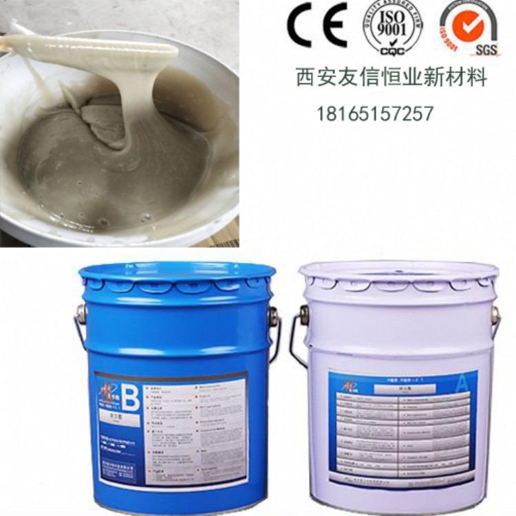 耐高温环氧树脂胶,耐高温环氧树脂密封胶,耐高温环氧树脂粘接胶