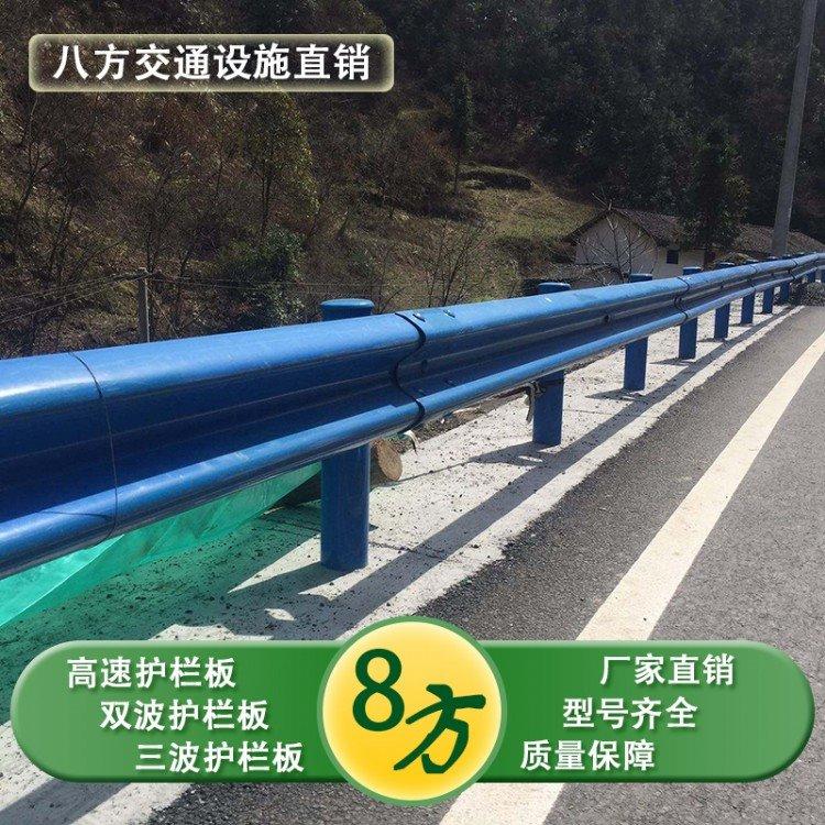 护栏板乡村公路护栏板   山东乡村公路护栏板    乡村公路护栏板生产厂家