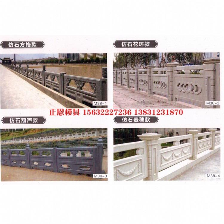 水泥仿石栏杆厂家 仿花岗石栏杆生产配方 仿故宫石栏杆3d模型