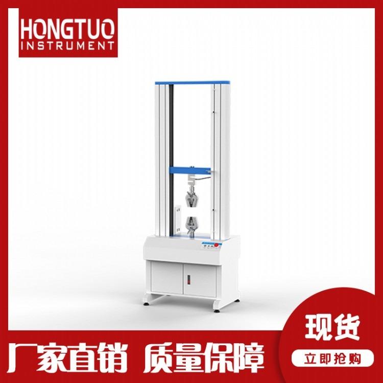 弯曲强度试验机 弯曲试验仪 弯曲力试验机