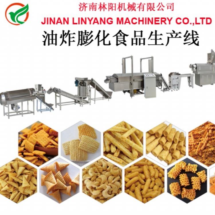 膨化油炸食品设备  油炸食品生产线
