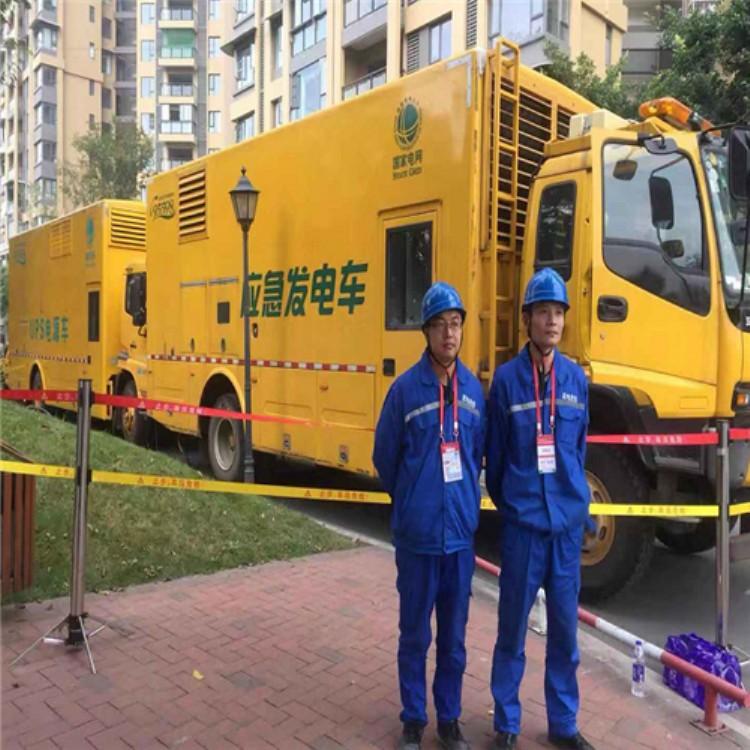 淮北濉溪静音发电车出租租赁24小时应急供电服务