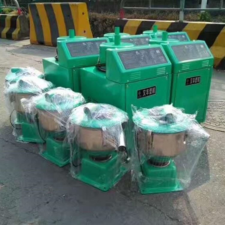 佛文丰800G塑料吸料机,1.1KW真空自动上料机,注塑机配套用微电脑自动加料机厂家