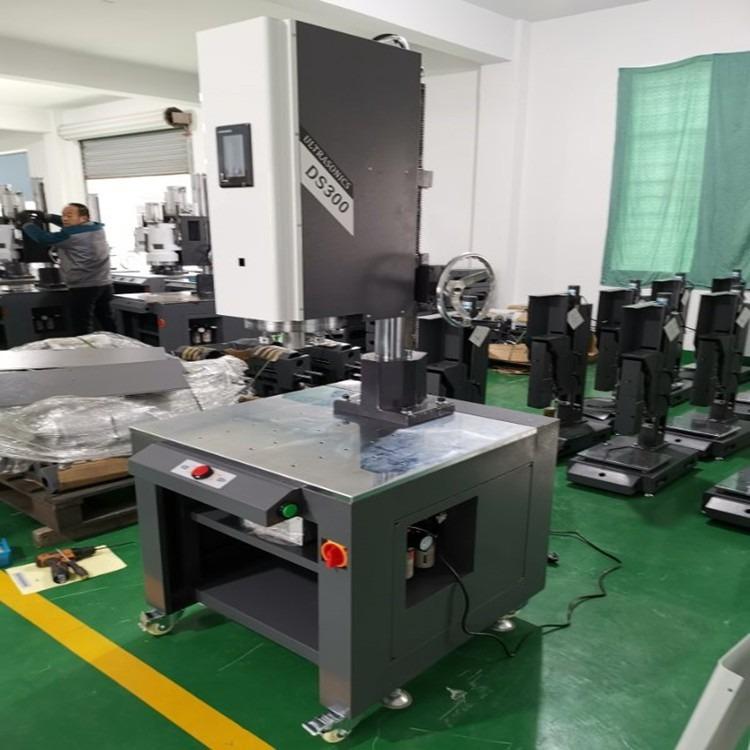 15K超声波自动追频塑料焊接机超声波焊接机
