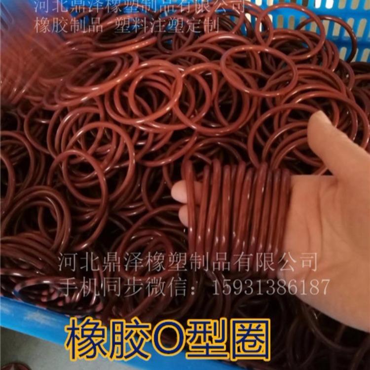 防撞橡胶密封圈 耐高温橡胶密封圈加工厂