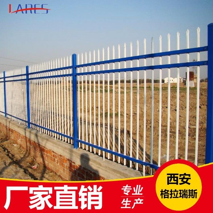 西安厂家直销锌钢围墙护栏 小区别墅锌钢围墙护栏 单位厂区1.8米高锌钢围墙护栏报价 送货安装