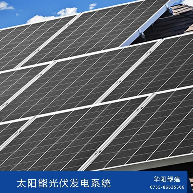 农村屋顶太阳能发电 新农村太阳能发电 农村太阳能发电站
