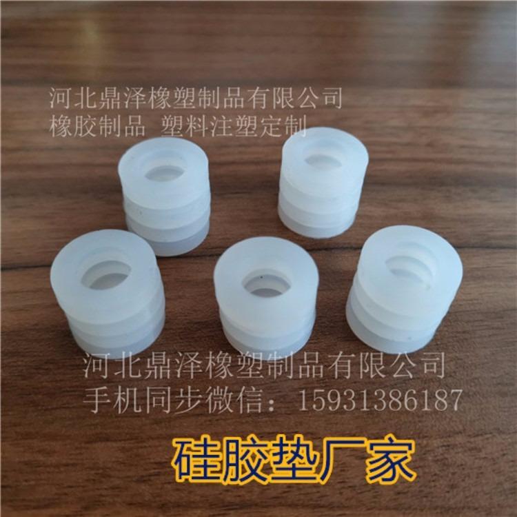 硅胶密封件  方形硅胶密封圈  硅胶密封管 硅橡胶密封套
