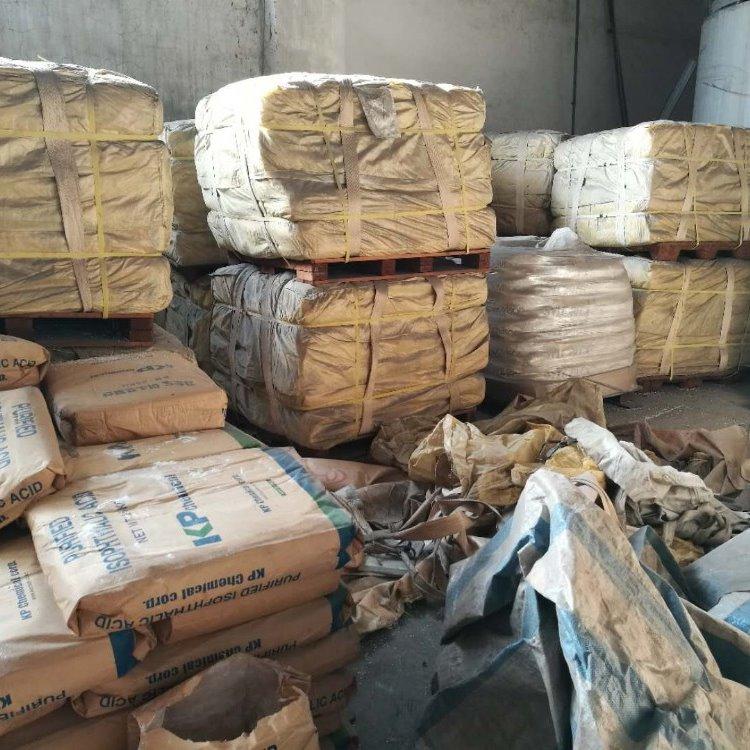 【回收增粘树脂】_回收增粘树脂厂家_PP增粘树脂回收_严选品质 高价收购